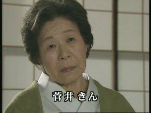 菅井きんの画像 p1_34